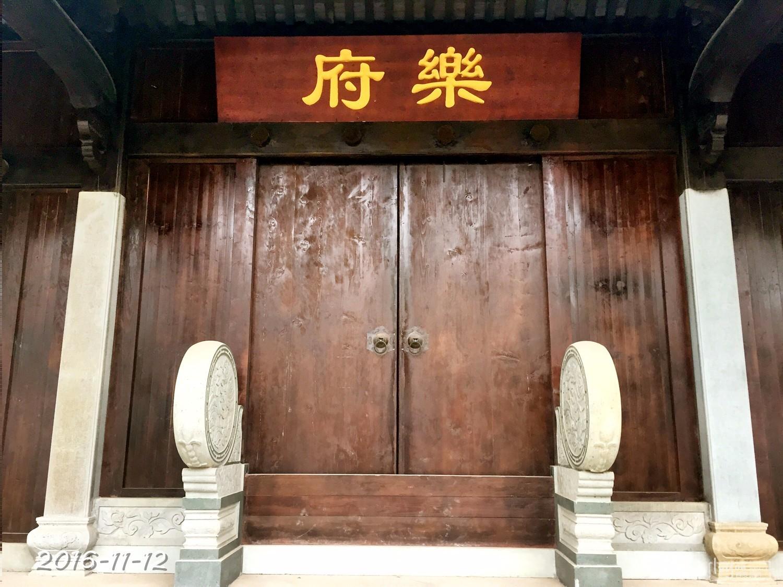 衢州旅游攻略图片53