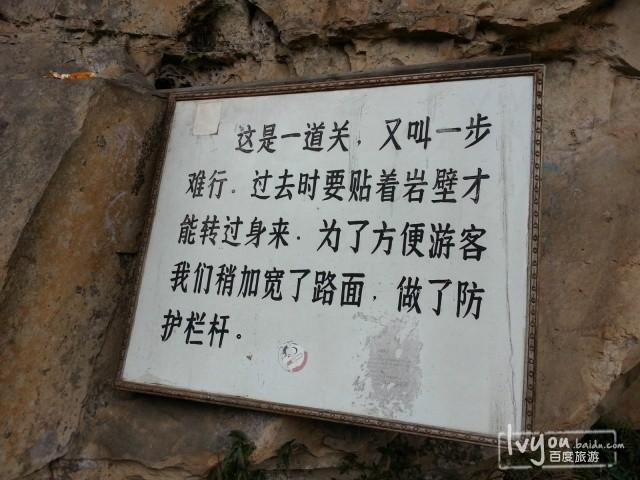 张家界国家森林公园旅游攻略图片31