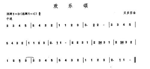 天刀笛曲谱子_笛木优子
