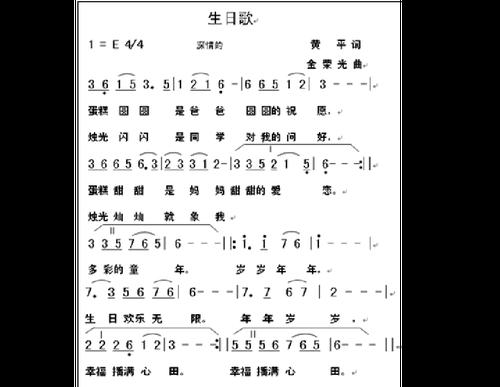 同音5曲谱_钢琴简单曲谱