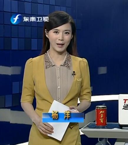 中央主持人杨阳图片_东南卫视的 海峡午报 长得和孙艺珍似的,谁知道她叫什么名字 ...