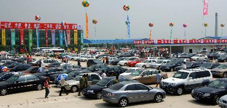 杭州二手车交易细则_浙江最大的二手车交易市场在哪个市?_百度知道