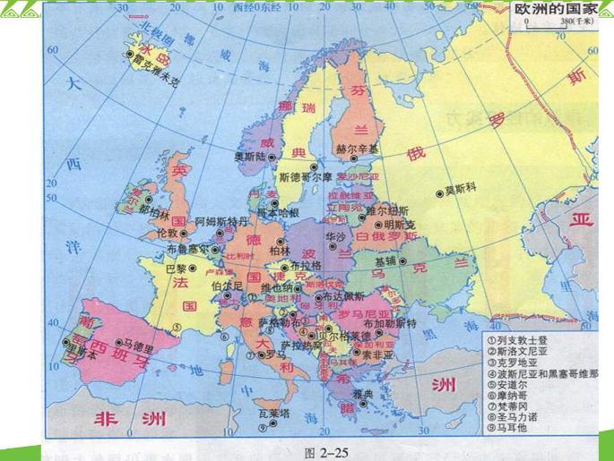 求欧洲西部高清地图,模糊不要
