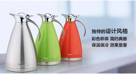 正常暖水瓶的容量