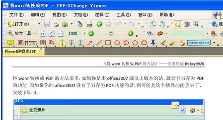 word2003转换成pdf_如何把word2003转成pdf_百度知道