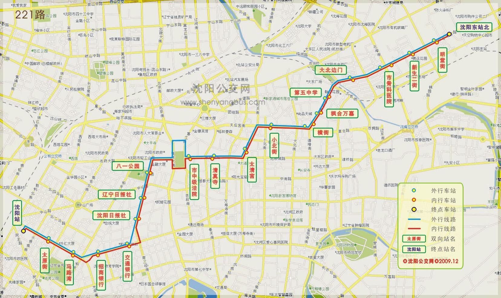 20万中级车推荐_沈阳市221路公交车都有那些站点?_百度知道