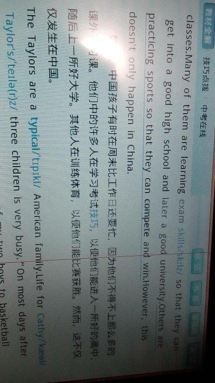 八年级英语双向翻译