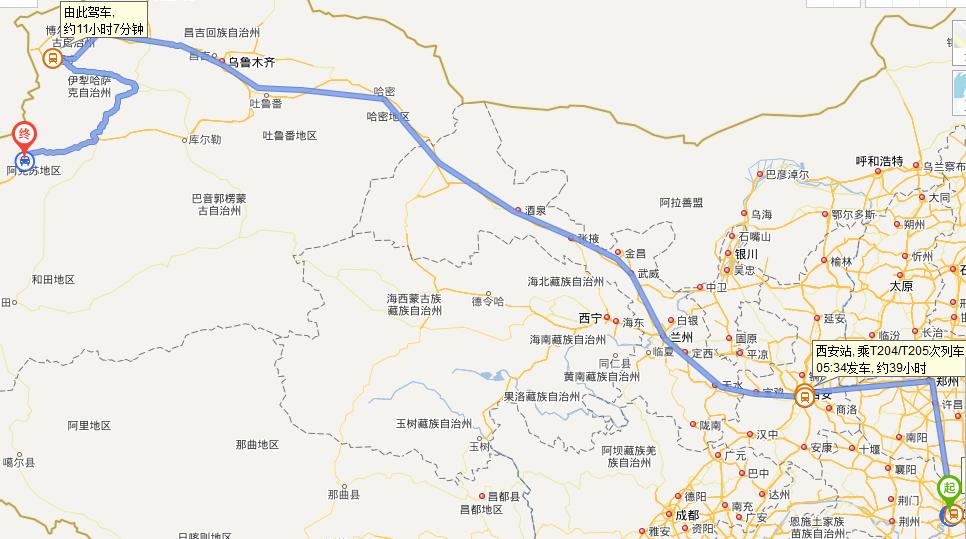 兰州至西安火车票_从武汉到新疆阿克苏怎么做火车_百度知道