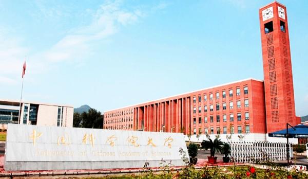 中国社会科学院大学_中国社会科学院大学和中国科学院大学该选哪个?_百度知道