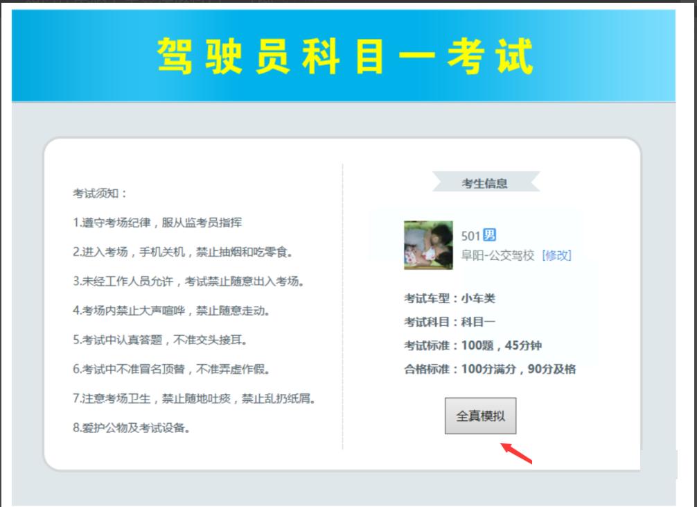 c1驾照理论试题下载_驾照科目一考试题库 - www.aihao8w.com