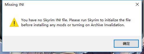 where is the skyrim ini