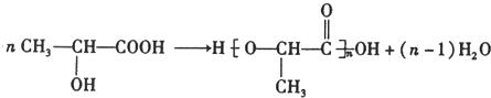 乙炔如何合成丙醛