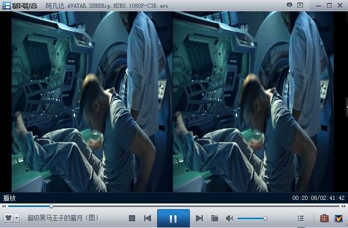 3d电影运用什么原理_3d电影图片