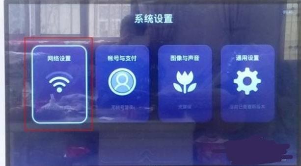 机顶盒遥控器关电视_创维电视怎样连接wifi?具体步骤 - 电视机资讯 - 高清视觉网