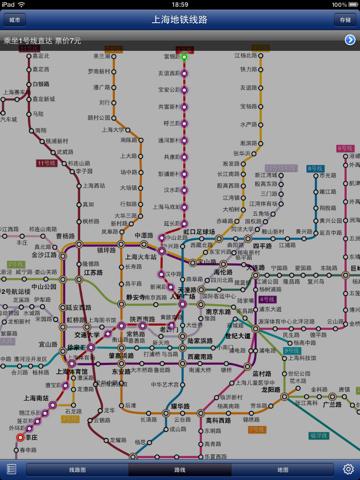 上海汽車南站坐地鐵1號線怎么走圖片