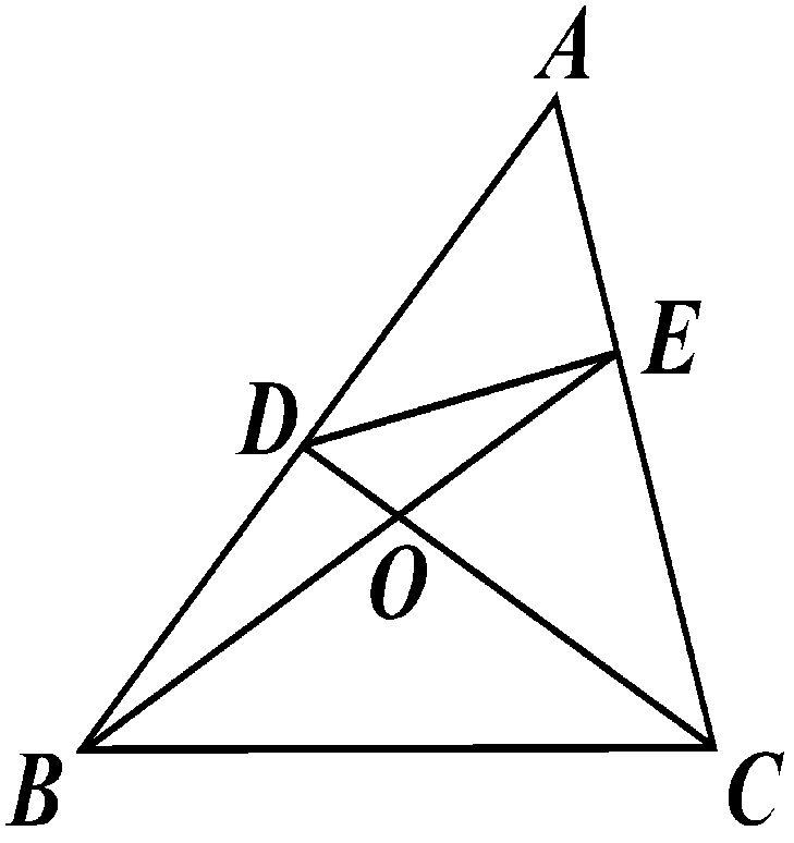 三角形全等较难题