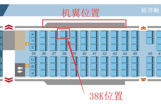 空中客车a320头等舱_中国南航(CZ6403) 机型: 321,在网上选了座位38K,是个什么位置,在 ...