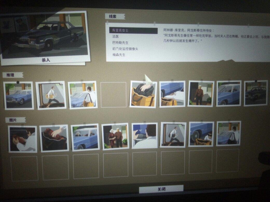 2011qq新闻在哪里_杀人案件_杀人案件现场_福建南平杀人案件图片_上海宝山杀人 ...