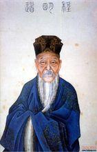 儒家思想扼杀国人创新性