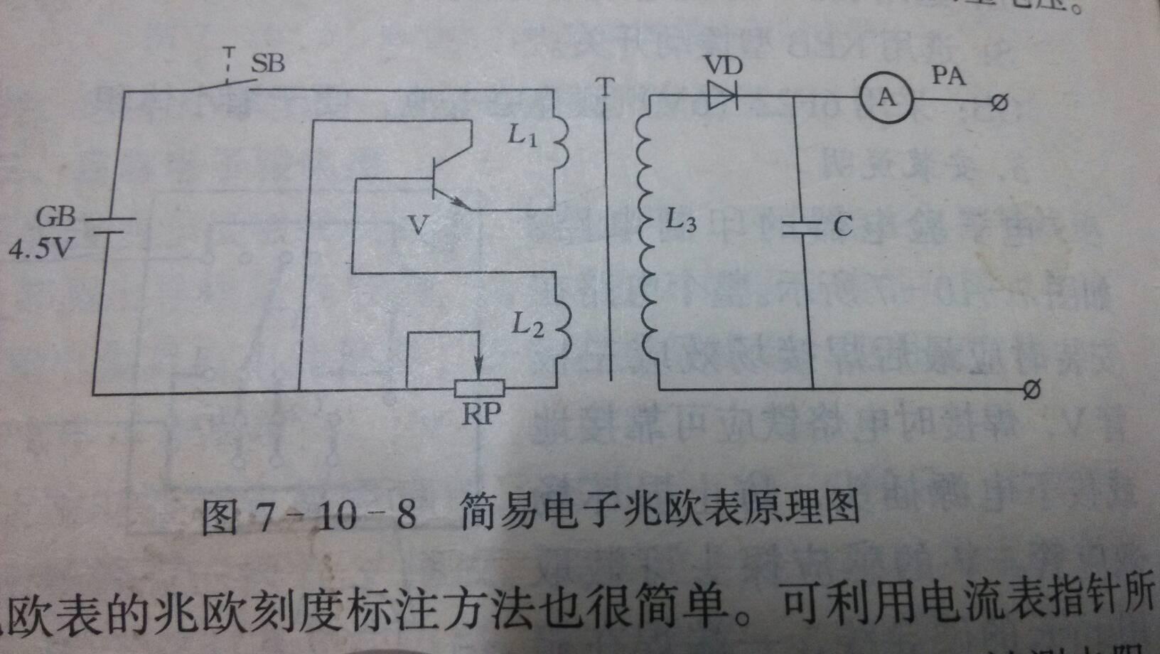 电弧打火机电路图_我想用黑白电视高压包做个拉电弧的打火机,需要什么原件 ...