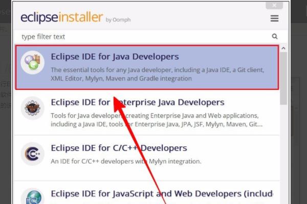eclipse installer安装应该选哪个_百度知道