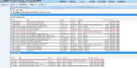 惠普电脑,如何使用HP SoftPaq Download Manager安装驱动_百度知道
