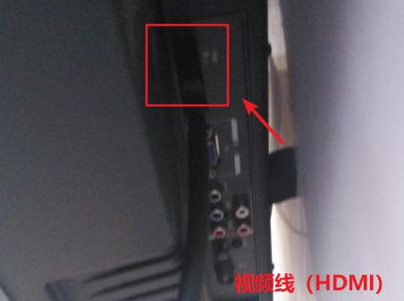长虹液晶电视_长虹液晶电视怎样设置机顶盒怎么连接无线电视_百度知道