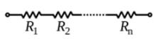 电阻的串联有什么特点