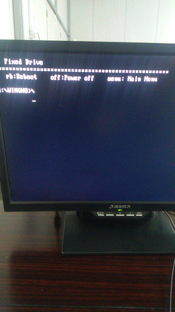 电脑上出现reboot and select proper boot device or insert