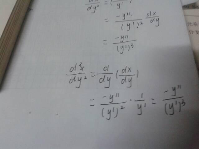 聚色�9��y�dy��9��y�.Y�_试从dx/dy=1/y\'导出:d^2x/dy^2=-y\'\'/(y\')^3. d^2x/dy