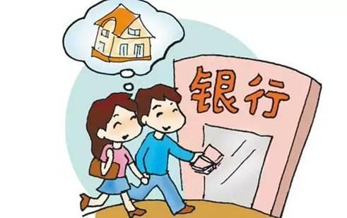 我想在银行贷款_可以在银行申请装修贷款吗?_百度知道