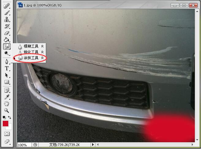 金属表面划痕修复