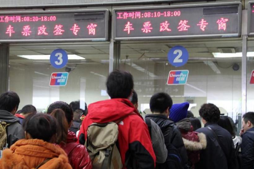 网上订票有手续费_火车票改签有时间限制吗_百度知道