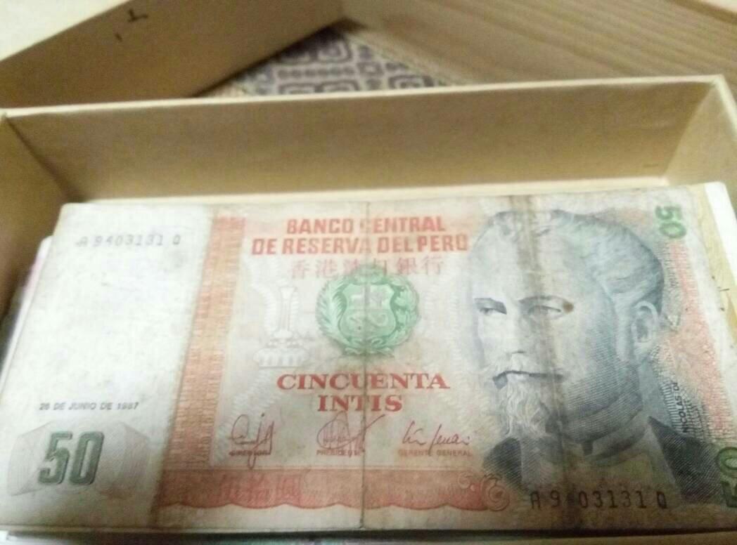 秘鲁币50印蒂,等于现在多少人民币,