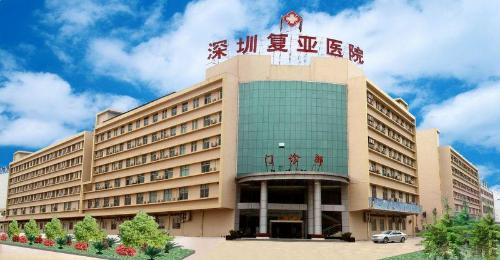 合肥有几家三甲医院_在深圳有哪几家医院属于三甲医院_百度知道