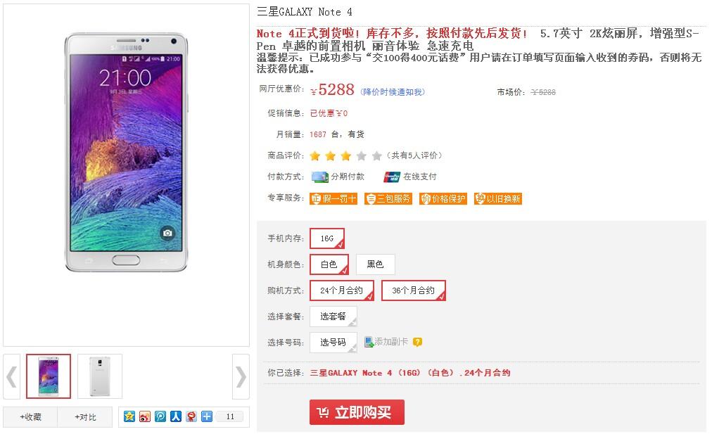 三星s5电信版支持4g_请问三星电信版S5手机是否可以升级4G网络制式_百度知道