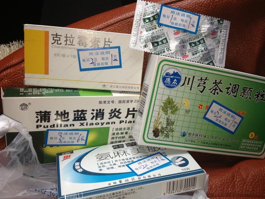 谜药_感冒了医生给我配了5种药.真心不敢吃!