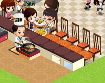 qq餐厅服务员和厨师_听说QQ餐厅用桌子吧服务员挡住,不让服务员端菜,再点我的餐厅 ...