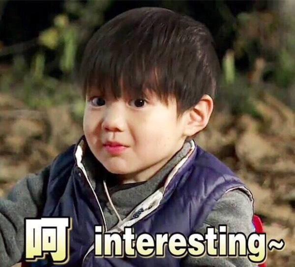 这表情包应该是韩国综艺节目里面的 而且是关