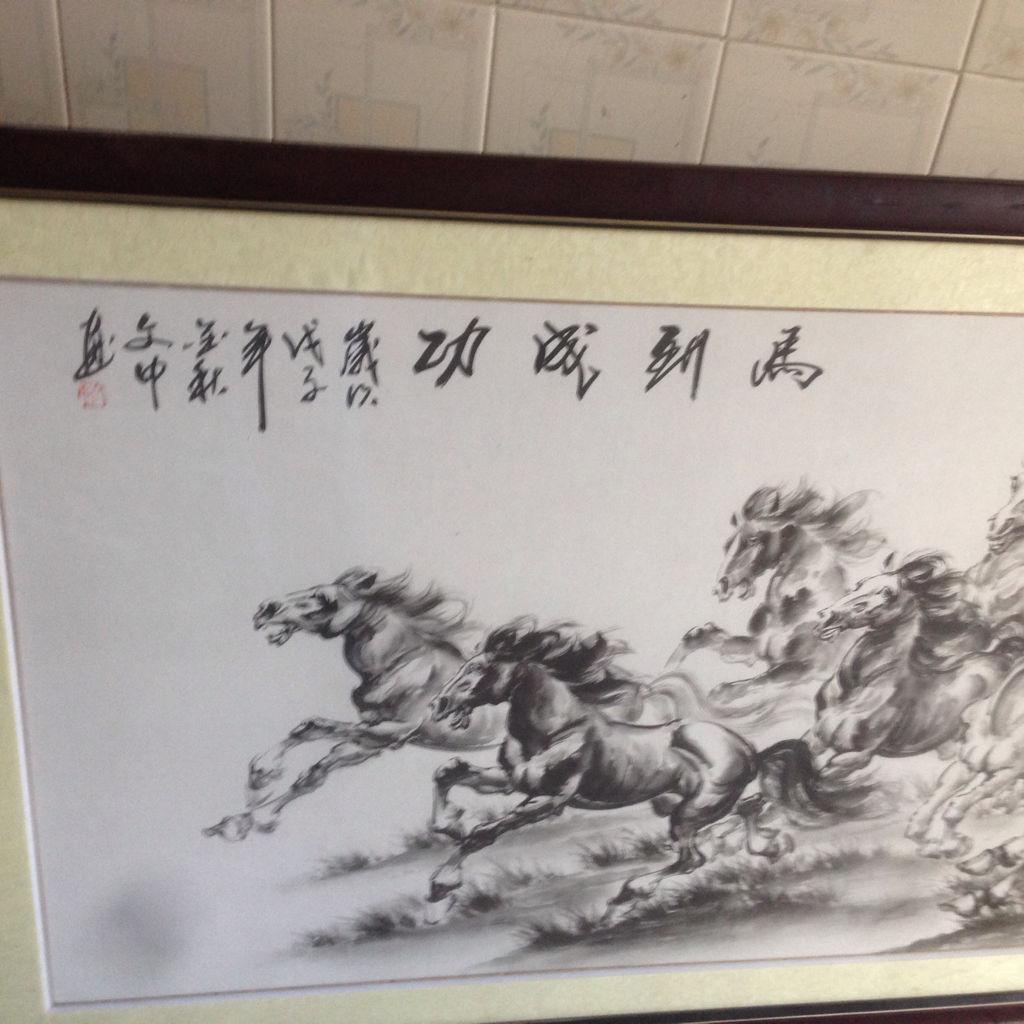 八马骏图,绘描的 文中画,国画有价值吗