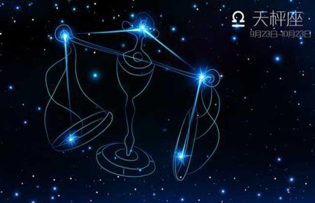 国历十月是什么星座