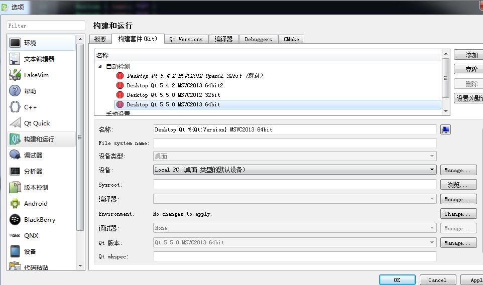 Qt编译时出现:-1: error: Qt Creator needs a compiler set up to build