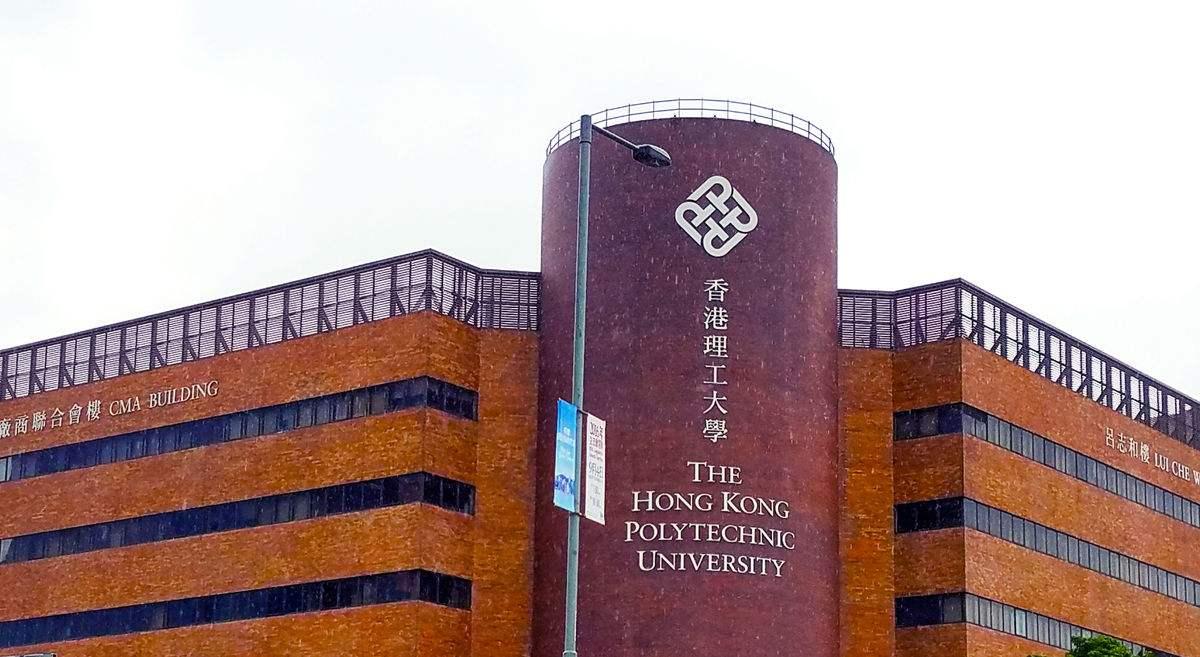 Image result for 香港理工大学