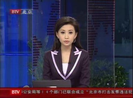北京电视台生活广角_北京电视台 女主持人!!!!_百度知道