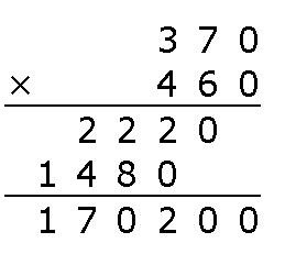 370x48竖式