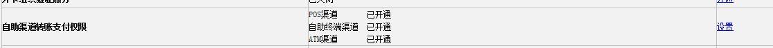 【快捷支付安全吗】京东快捷支付安全吗?