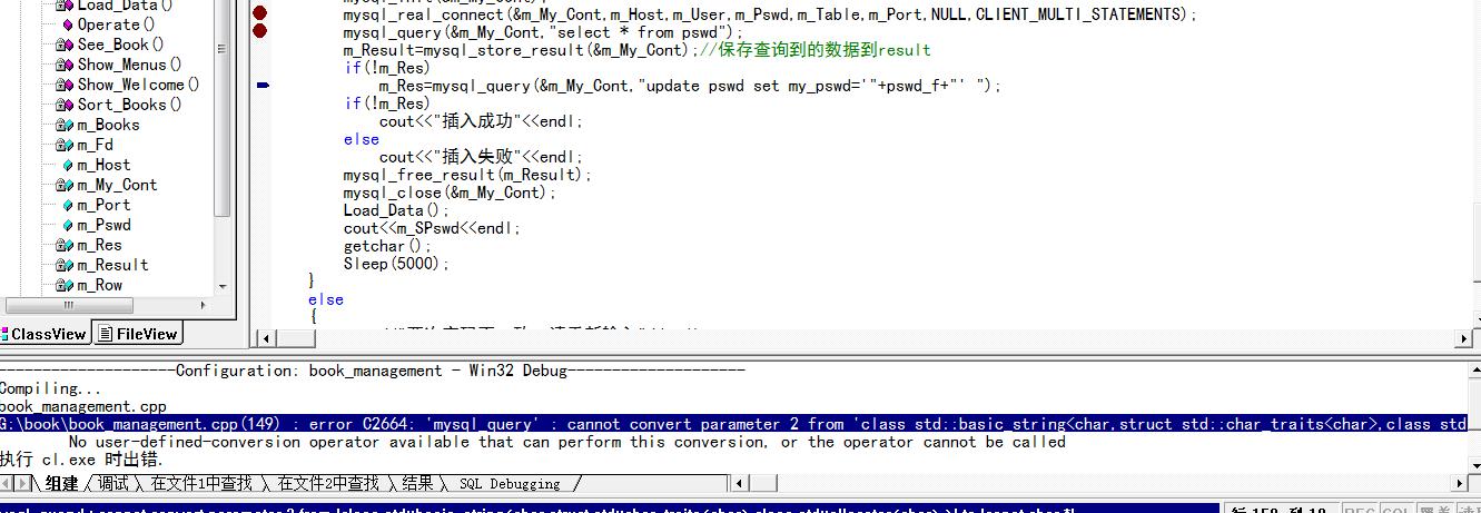 笔记本还是超级本好_sql update语句中怎么使用变量_百度知道