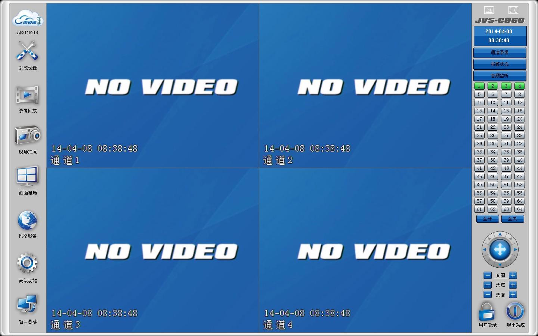 数字监控系统为什么连接了,电脑图像显示no vi