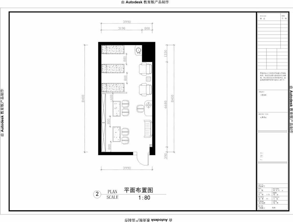 下圖是我們正準備做的美甲店平面圖,洗手臺和大門正對著的請問可以嗎?圖片