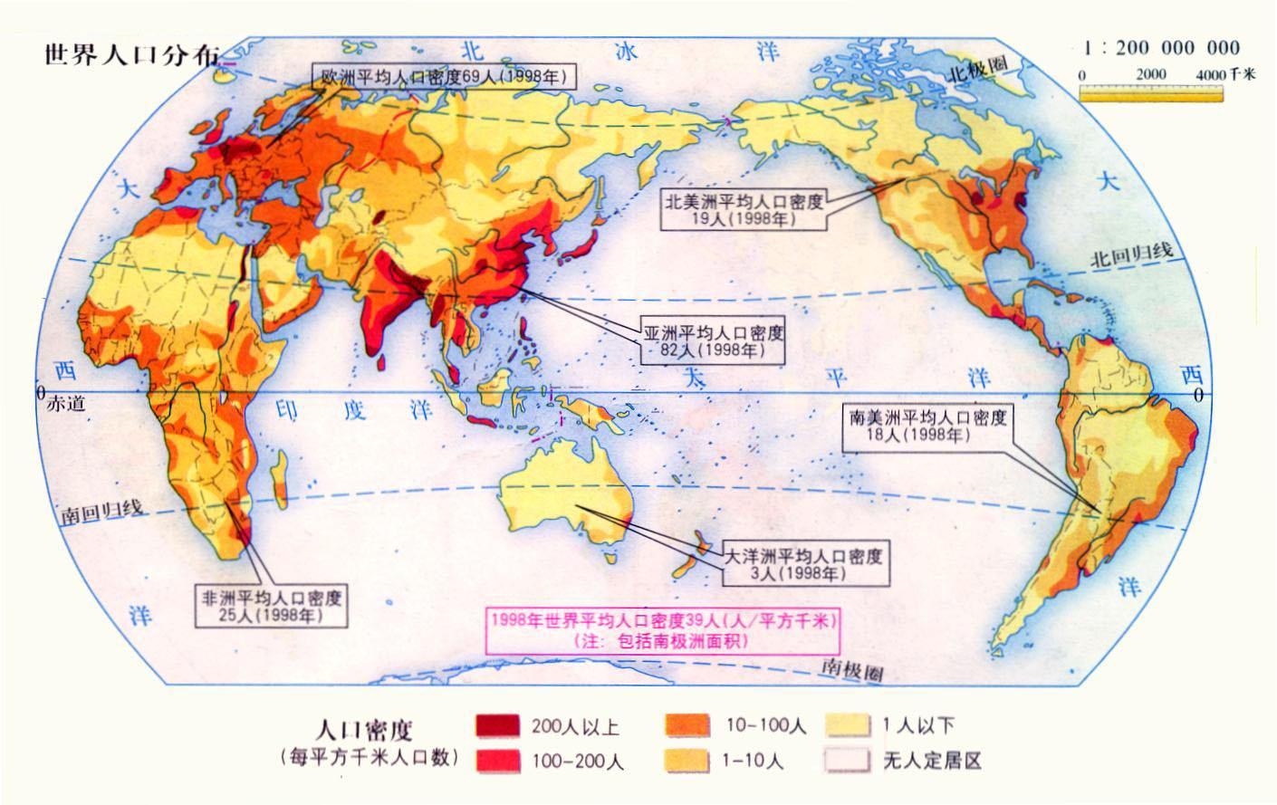 中国人口与世界人口_世界人口分布_百度知道